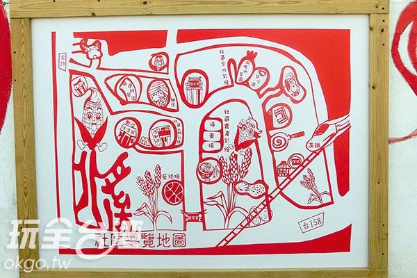 照片來源:玩全台灣旅遊網_特約記者陳健安報導 3/9