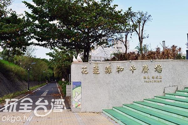 照片來源:玩全台灣旅遊網_特約記者謝佳真 1/10