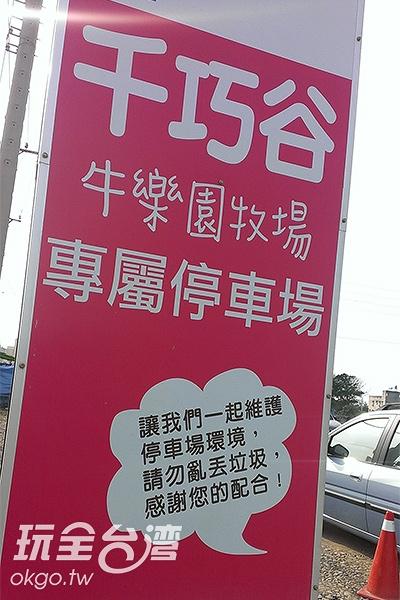 照片來源:江孟君 3/29