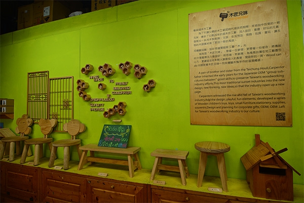 照片來源:陳欣瑩 7/11