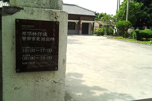 照片來源:張書萍 2/9