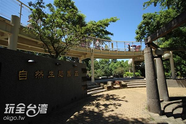 照片來源:玩全台灣旅遊網 11/23
