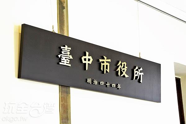 照片來源:特約記者陳健安 3/8