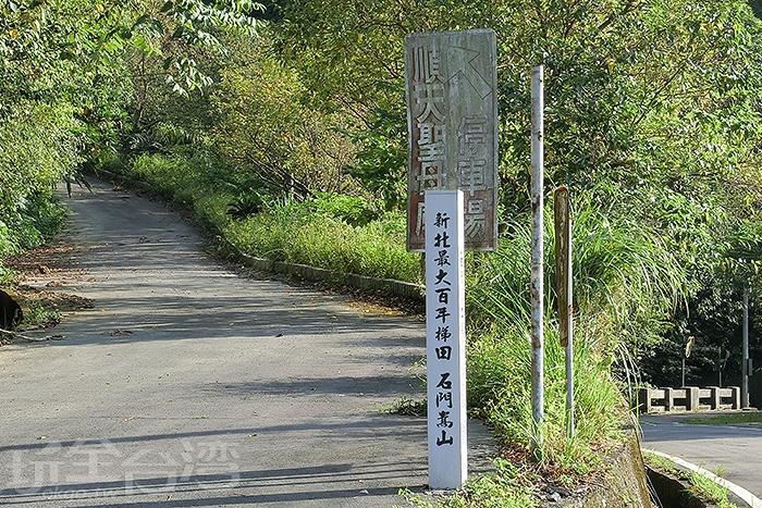 照片來源:陳秋君 10/10