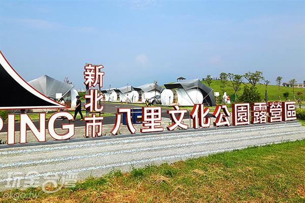照片來源:玩全台灣旅遊網 2/25