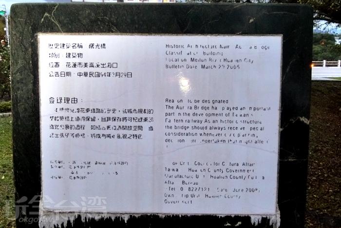 照片來源:陳秋君 14/19