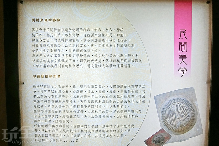 照片來源:陳秋君 8/14