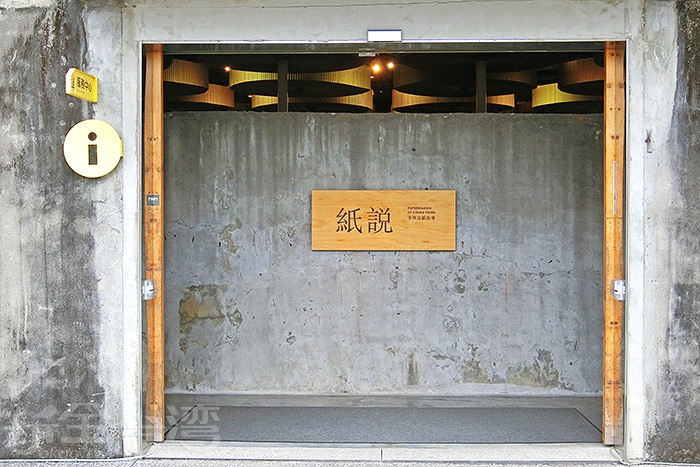 照片來源:陳秋君 12/15