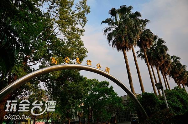 照片來源:陳楊昇 12/19