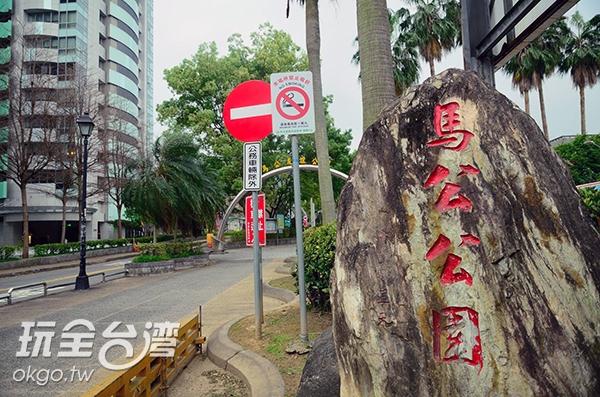 照片來源:陳楊昇 4/19