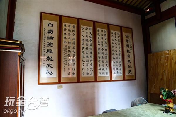 照片來源:57魔法Ling 15/31