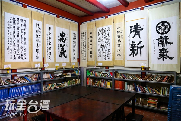照片來源:57魔法Ling 16/31