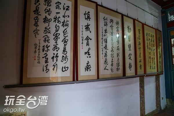 照片來源:57魔法Ling 7/31