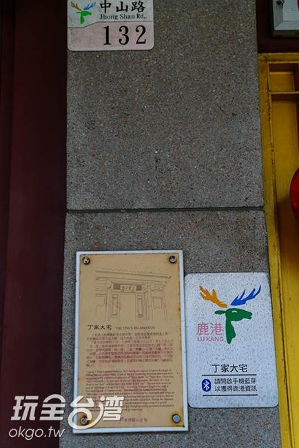 照片來源:57魔法Ling 30/31