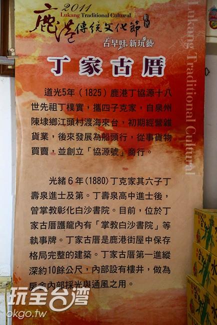 照片來源:57魔法Ling 31/31