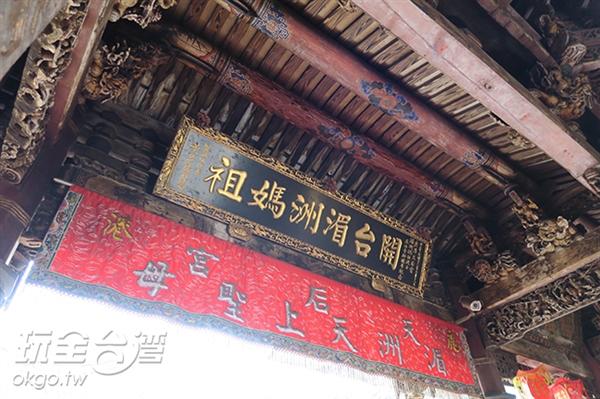 照片來源:玩全台灣旅遊網 8/16