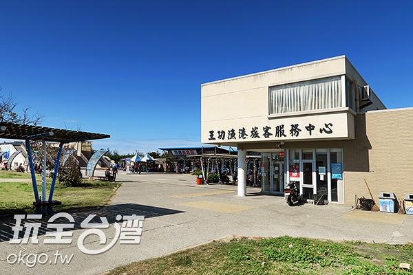照片來源:玩全台灣旅遊網 9/24