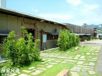 五榖文化村