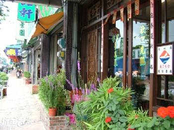 水美木雕街