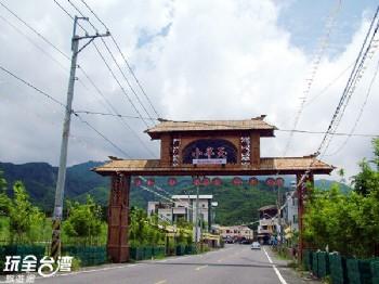 小半天旅遊服務中心、竹藝文化館