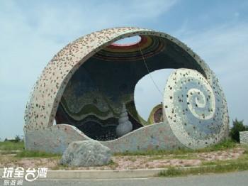 台西海園觀光區