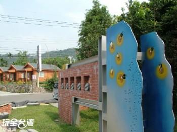 華山遊憩區