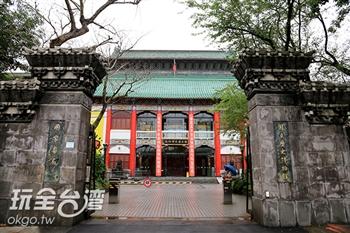 國立歷史博物館