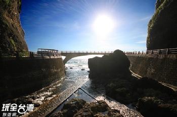 綠島馬蹄橋