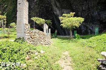 五孔洞(蘭嶼朝聖地)