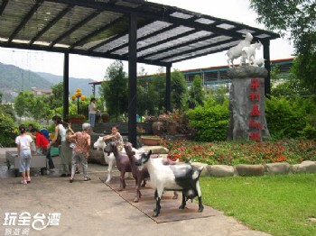 久大教育羊園