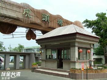 虎頭埤風景區