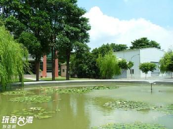 中興大學農業試驗場