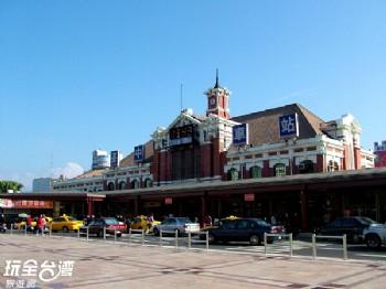 台中火車站(舊址)