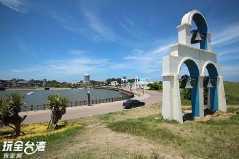 新竹漁港(南寮漁港、南寮地中海、南寮舊漁港)