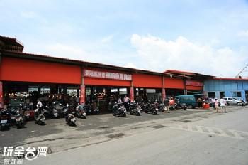 東港漁港漁產品直銷中心(原華僑市場)