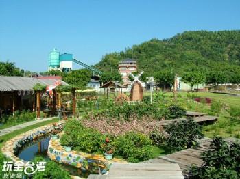環山藥用植物休閒園區