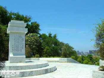 二二八紀念碑
