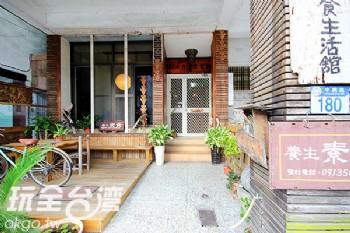 蔡平陽木雕藝術館