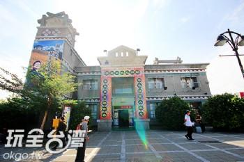 火車站遊客資訊中心