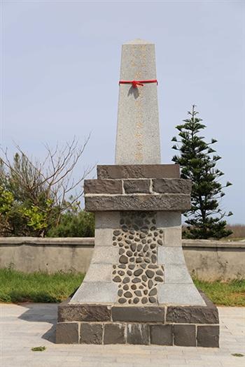 裡正角日軍登陸紀念碑