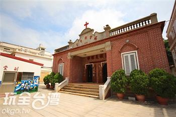 後浦基督會教堂牧師樓