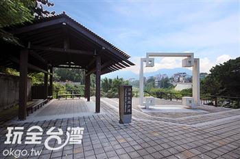 兩蔣文化園區-頭寮生態步道