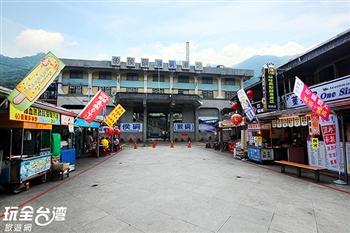 猴硐(侯硐)車站