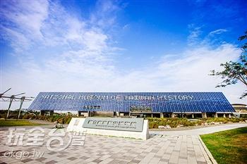 國立臺灣歷史博物館