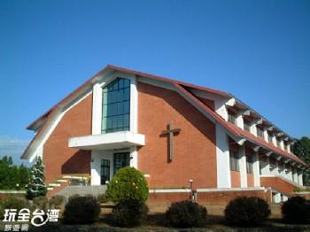 三育基督教學院