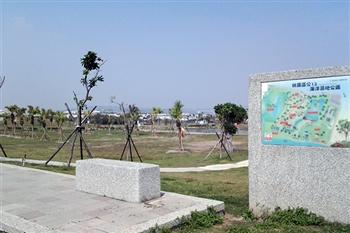 林園海洋濕地公園