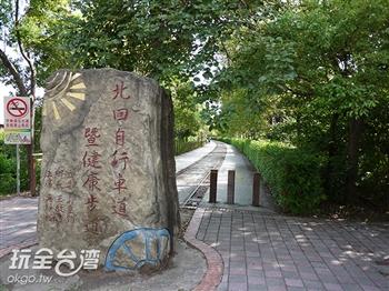 嘉油鐵馬道(中油舊鐵道自行車道)