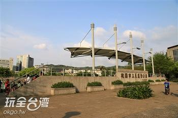 三民公園(三民運動公園)