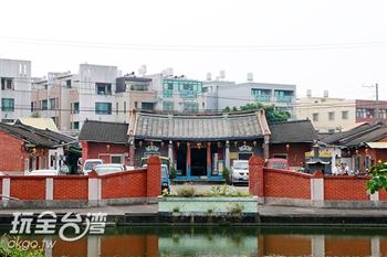 員林市江九合濟陽堂