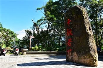 青龍山步道